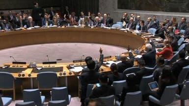 السعودية تدعو إلى إصلاح مجلس الأمن