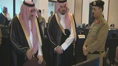 وزير الداخلية السعودي يتفقد مبنى الأمن العام في منى