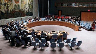 مجلس الأمن يعقد اجتماعين بعد الهجوم الكيمياوي في سوريا