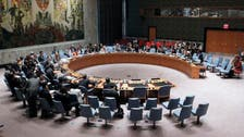 Saudi Arabia among countries nominated for U.N. Security Council seat