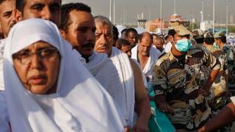 Pilgrims start leaving Saudi Arabia after hajj
