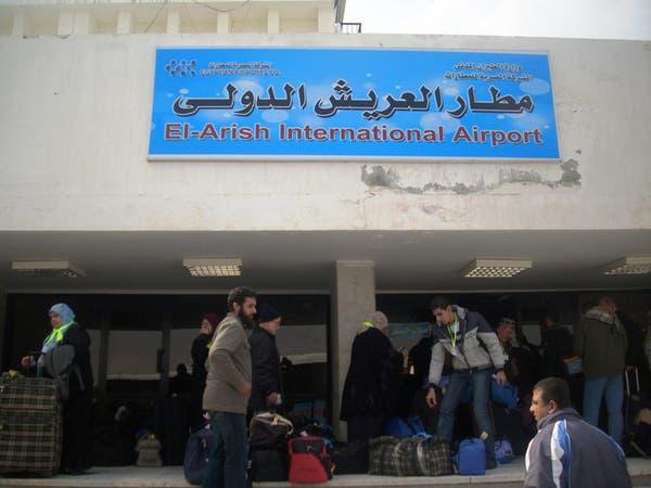 مصر.. داعش يتبنى قصف مطار العريش