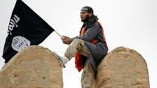 'Terrorist' group kills two police in Tunisia