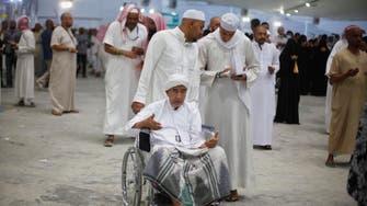Saudi Arabia praised by World Health Organization for hajj health services