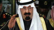 Saudi king calls for unity in the Muslim world