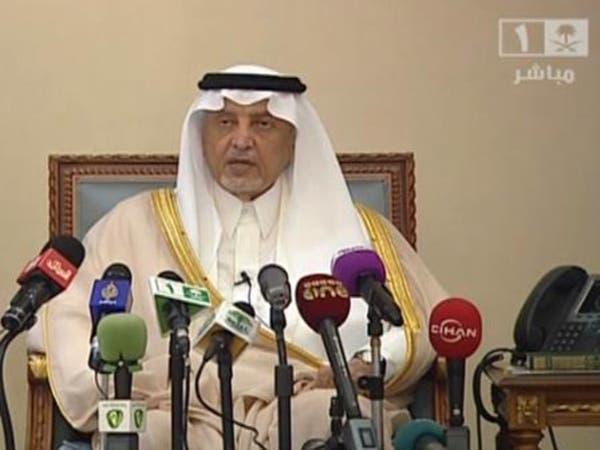 أمير مكة: التنظيم الجيد نقلة نوعية للحج هذا العام