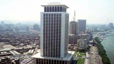 مصر توافق على ترشيح سفير جديد لواشنطن بالقاهرة