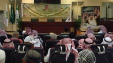 Saudi anti-drug authority takes quitters on hajj tour