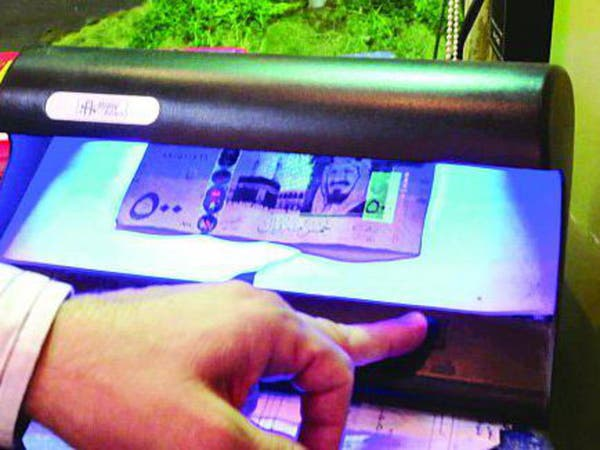 """أجهزة الكشف عن """"العملة المزيفة"""".. تنتشر في السعودية"""