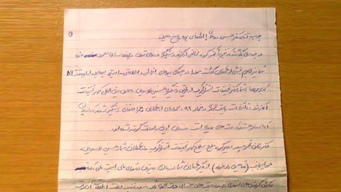 رسالة