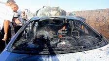 Top commander of Libya's Military Police shot dead