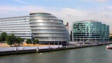 Report: Kuwait in $2.42bn bid for London real estate complex