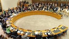 Saudi declining U.N. membership was a 'symbolic gesture,' analysts say