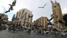 Poll: Beirut beats out Paris in world's best destinations list