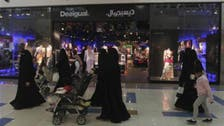 Saudi Shoura council to review stores' closure during prayer times