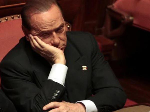 نقل رئيس وزراء إيطاليا السابق برلسكوني للمستشفى بسبب مشكلة في القلب