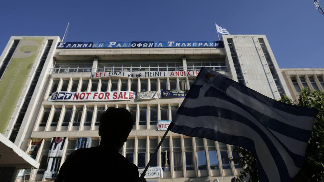 Greece broadcaster reuters