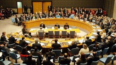 الدول العربية تدعو السعودية لقبول المقعد في مجلس الأمن