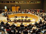 موقف فلسطين في مجلس الأمن بعد العضويات الجديدة