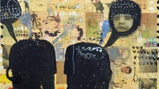 Lebanese contemporary art on show in Beirut's UNESCO palace