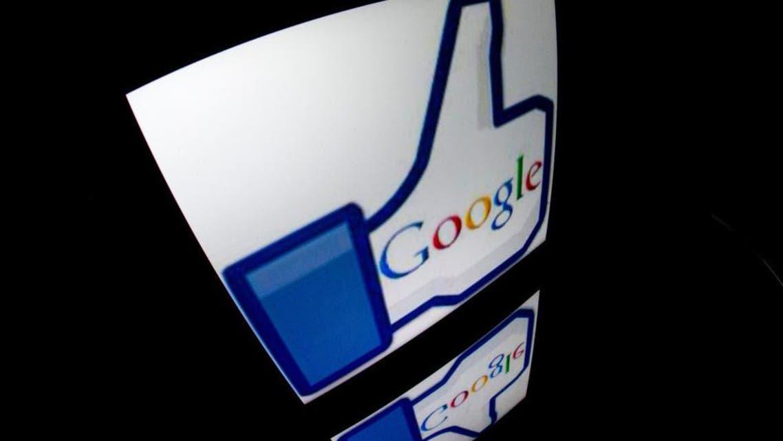 فيسبوك غوغل