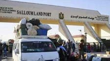 مصر تحذر رعاياها من الأوضاع في ليبيا