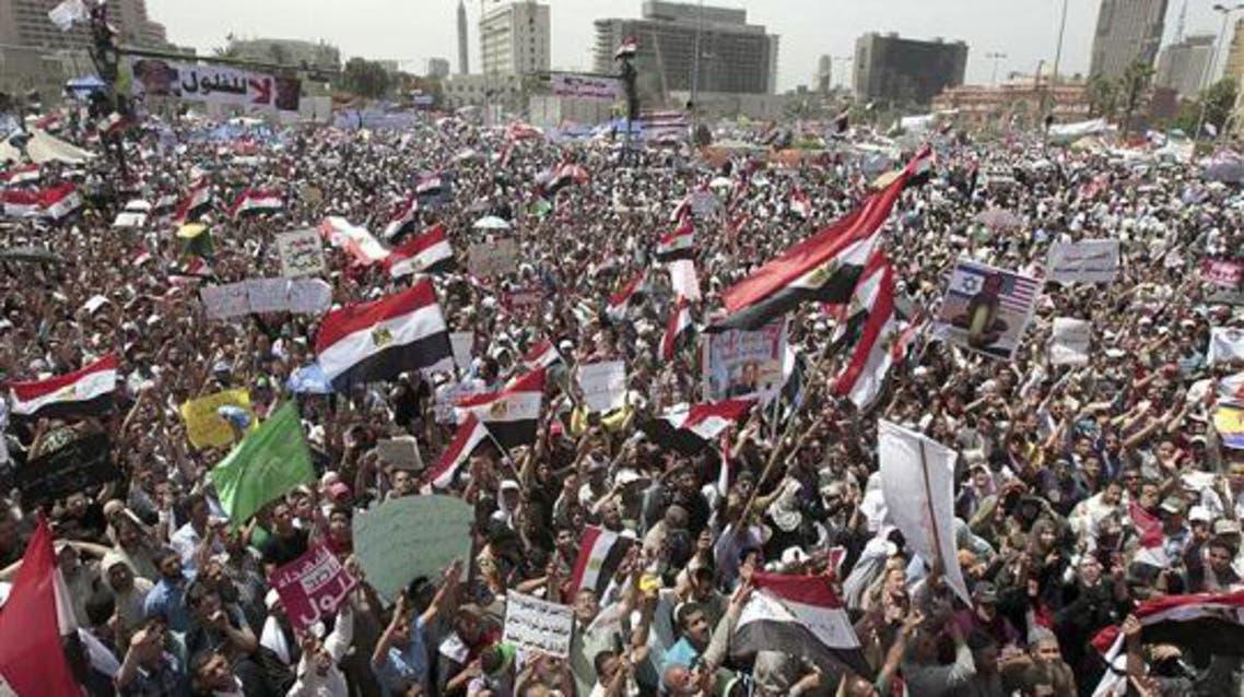 التظاهر في مصر