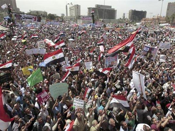 الأمم المتحدة تحث مصر على التراجع عن قانون التظاهر