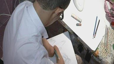 رسام بلا أطراف