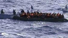 10 قتلى في غرق زورق مهاجرين قبالة ليبيا