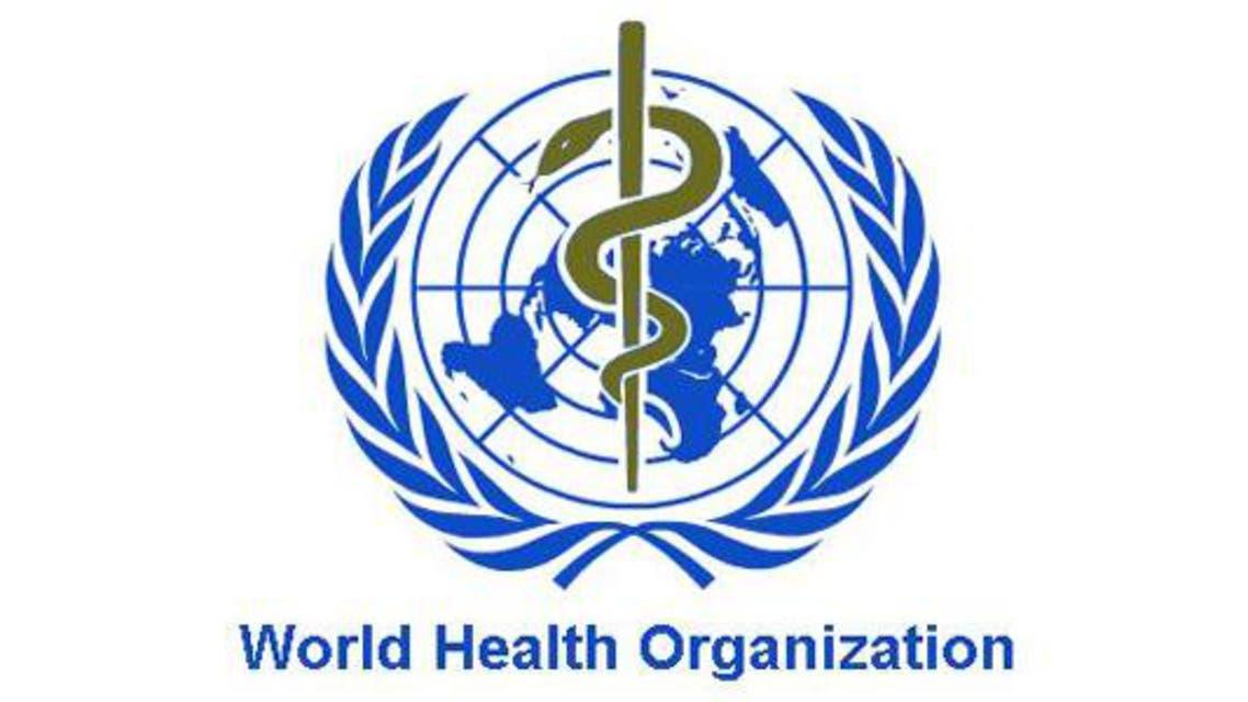 world health oraganization
