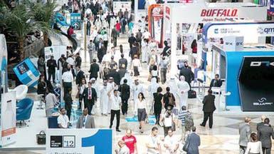 """فعاليات """"أسبوع جيتكس للتقنية"""" تنطلق اليوم في دبي"""