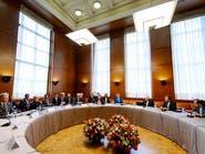 مباحثات أميركية إيرانية حول النووي قبل مفاوضات جنيف