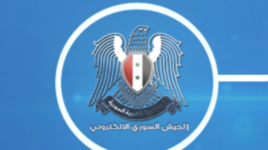 syria electronic army twitter