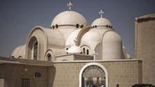 Gunmen open fire at Egyptian Christian wedding
