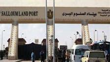 استجابة لطلب ليبيا.. مصر تغلق منفذ السلوم البري