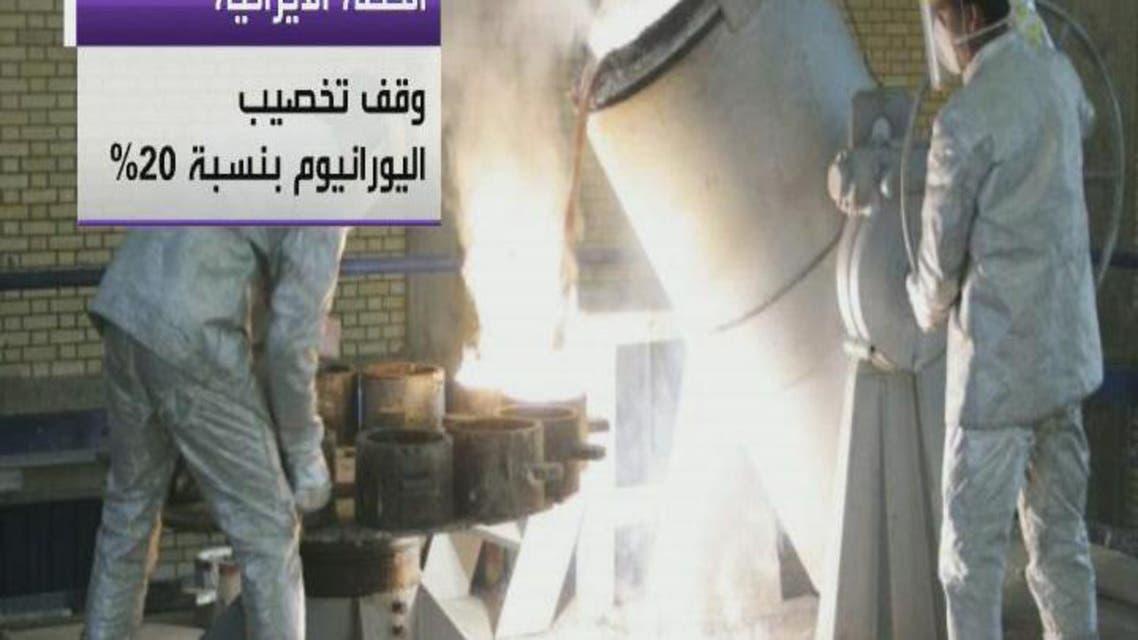 THUMBNAIL_ الملف النووي الايراني على نار حامية