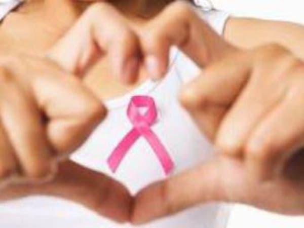 تجنب الأكل ليلاً يخفض خطر انتكاسات سرطان الثدي