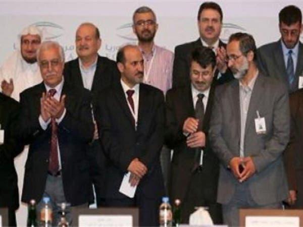الائتلاف السوري يعلن اليوم موقفه النهائي من جنيف 2