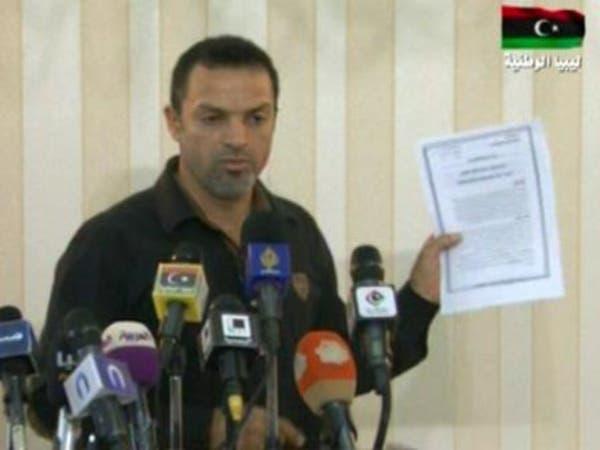زيدان يتهم نائبين برلمانيين بالتورط في عملية خطفه