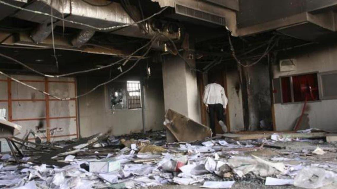 Sudan-Protests1 fp resutsers