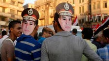 Will the general become Egypt's next president?