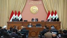 25 دقيقة في جلسة برلمان العراق تكلف 20 مليون دولار