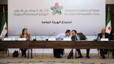 Syria's main opposition postpones internal meetings