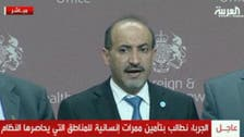 Syrian opposition calls for Assad's exit as basis for peace talks