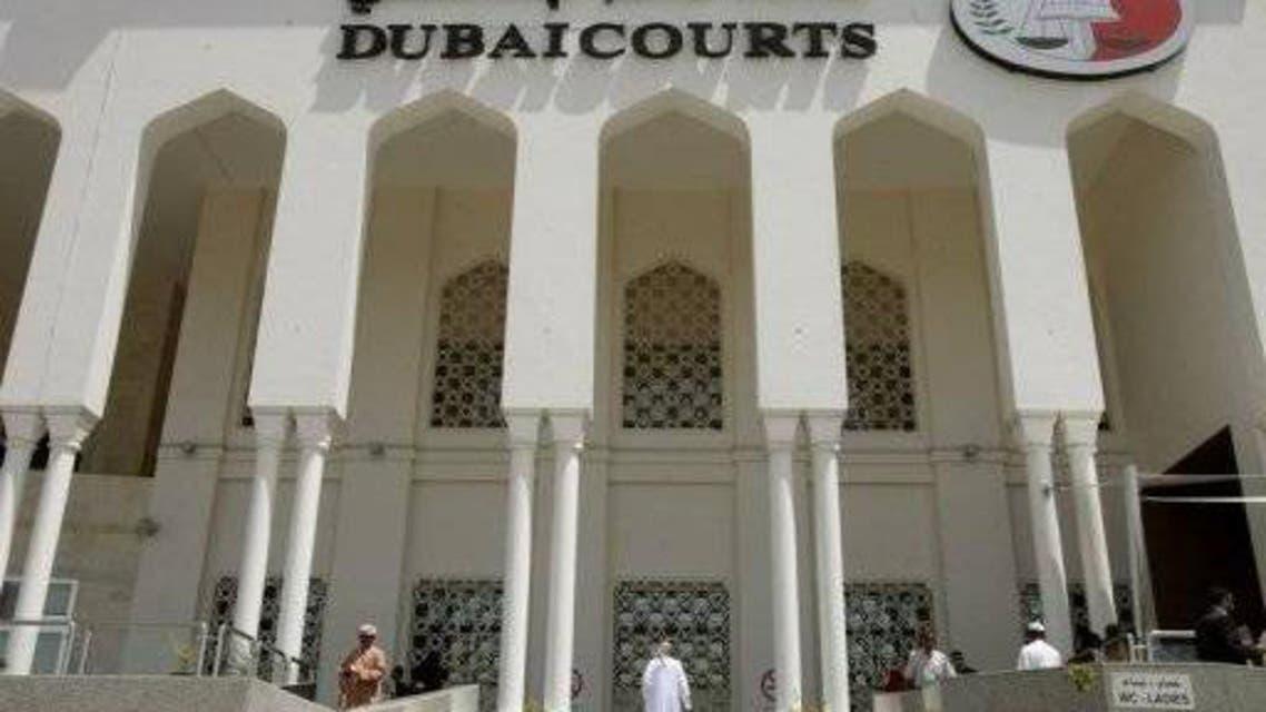 dubai court (afp)