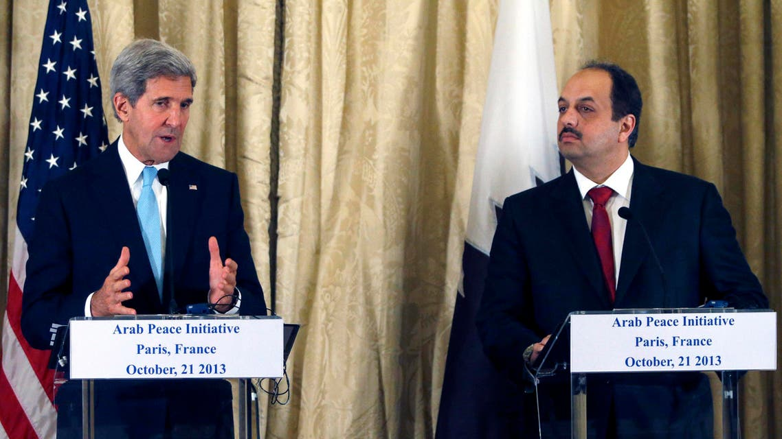 Qatar Kerry Reuters