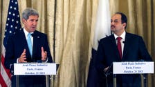 Qatar to provide $150m in debt relief to Palestinian Authority