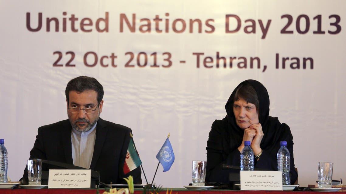 AFP Iran UN