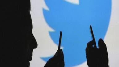 """3 فتيات يوثقن 1200 إساءة كتبها سعوديون عبر """"تويتر"""""""